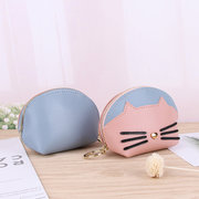 Women Cute Cate Coin Purse Faux Leather Key Holder