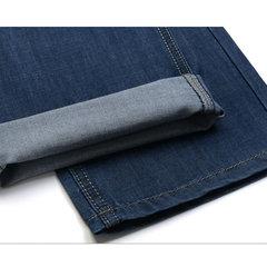 Jeans casuales amplios de denim de talla grande para hombres