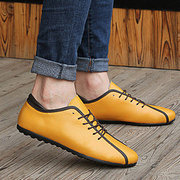 Men's Color Match Comfortable Non-slip Casual Loafers Shoes