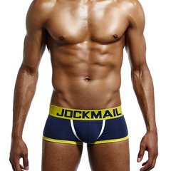 Sport Jockstrap Back Hole Patch U Convex Breathable Boxer Underwear for Men