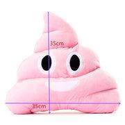كوايي الوردي أنبوب بو الرموز التعبيرية وسادة دمية لينة محشوة أفخم لعبة التعبيرات ديكور هدية