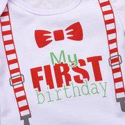عيد ميلاد أول نمط رومبير تتسابق ل 0-24 M