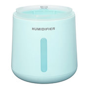 4 In 1 Multi-Function Aroma Essential Oil Diffuser USB Fan LED Lamp Desktop Air Humidifier
