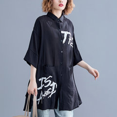 Fat Sister Literary Costume In The Long Section Half-sleeved Printed Shirt 200 Kg Fat Mm Large Size Women's Loose Casual Shirt