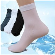 A Bundle of 10 Pairs Man's Short Bamboo Fiber Socks Stockings Middle Socks