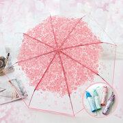 SaicleHome PEVA Romantic Cherry Blossoms Ombrello trasparente pieghevole Ombrello Sun Rain gear