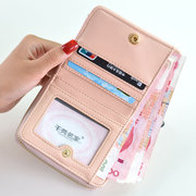 Women Pu Leather Coin Bags Little Short Wallet Clutches