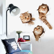3D Wall Stickers Creative Cute Cat Self-adhesive Bedroom Living Room Art Home Decor