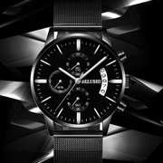 BELUSHI Chronograph Calendar Luxury Business Mens Watches Stainless Steel Leather Minimalist Watches