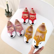 Girls Lovely Cartoon Decor Splicing Hook Loop Comfy Flat Shoes