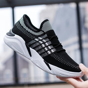 Men Knitted Fabric Breathable Slip Resistant Sport Casual Running Sneakers