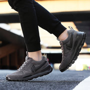 Men Large Size Breathable Slip Resistant Casual Sneakers