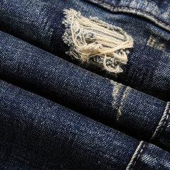 Lässige Slim Fit Jeans mit gewaschenen Patchworklöchern für Männer