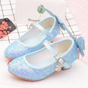 Girls Shining Sequined Butterfly Pattern Princess Kitten Heel Shoes