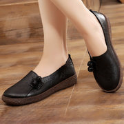 Frog Buttons Decoration Slip On Round Toe Flat Loafers