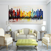 No Frame Modern City Canvas Abstract Painting Print Living Room Art Wall Decor