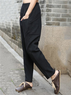 Women Casual Elastic Waist Cotton Harem Pants