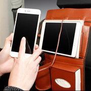 جلد شحن حقيبة تخزين حقيبة مقعد الظهر متعدد جيب مايكرو أوسب 8pin نوع- c شحن كابل