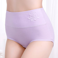 Cotton High Waisted Tummy Shaping Hip Lifting Panties