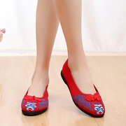 Frog Closures Decoration Flat Folkways Loafers