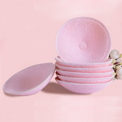 2pcs Cotton Washable Reusable Nursing Waterproof  Breast Pads