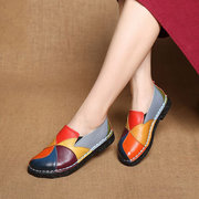 SOCOFY Soft Handmade Splicing Colorful Genuine Leather Stiching Slip On Casual Flat Loafers