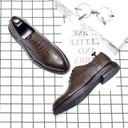 Men Brogue Carved Lace Up Oxfords Business Formal Casual Shoes