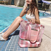 Women 2 Piceses Stripe Summer Beach Mesh Shoulder Bag