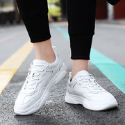 Men's Casual Shoes Low To Help Increase White Shoes Trend Wild Outdoor Classic Daily Leather Platform Shoes