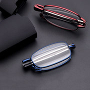 Portable Folding Reading Glasses Stretchable Super Light Weight Magnifying Presbyopic Glasses