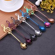 Stainless Steel Musical Note Coffee Spoon Tea Spoon Dessert Long Handle Tableware