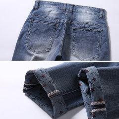 Stylish Holes Washed Harem Pant Jeans For Men