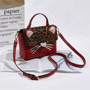 Women Faux Leather Leopard Print Square Bag Crossbody Bag