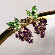المرأة بيربل العنب والأحجار الكريمة أقراط 18K مطلية بالذهب كريستال الأذن قطرة هدية لها