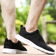 Men Large Size Light Weight Athletic Running Shoes