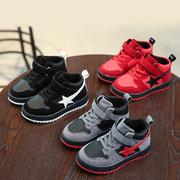 Meninos Padrão Estrela Hook Loop Comfy Sport Calçados Casuais