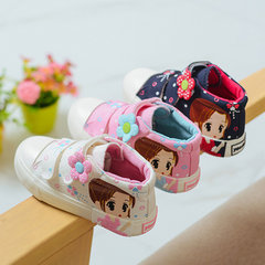 Girls Canvas Cartoon Floral Decor Hook Loop Lovely Casual Shoes