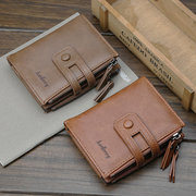 Vintage Card Holder Casual Wallet Coin Bag Purse For Men