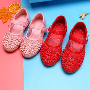 Breathable Flower Princess Wedding Girls Dress Shoes