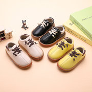 Unisex Kids Colorful Stitching Soft Sole Comfy Flat Shoes