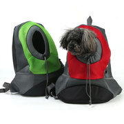 Oxford Cloth Breathable Mesh Pet Backpack Dog Portable Travel Out Backpack Carrier