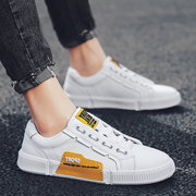Leather New Men's Season Sports Style Casual Youth Tide Shoes Campus Tie Running White Shoes