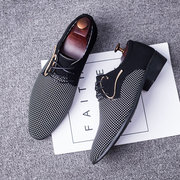 Men Stylish Leather Splicing Non Slip Large Size Casual Formal Dress Shoes