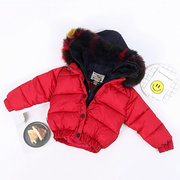 Children Winter Jacket Girls Boys Big Colorful Fur Hooded Warm Cotton Padded Parka 2-9Y