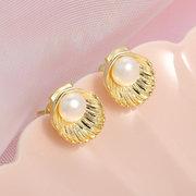 Cute Ear Stud Earrings 18K Gold Shell Pearl Jewelry Accessori alla moda per le donne