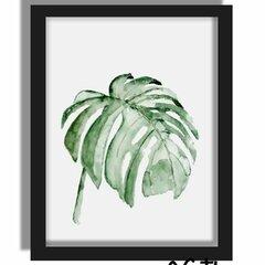 Village Pastoral Green Plants Canvas Painting Foliage Mix Modern Simple Decorative Painting