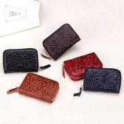 RFID Portefeuille court pour femmes en cuir véritable 9 fentes pour cartes Porte-monnaie