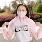 Womens Breathable Sunshade Dustproof Mask Long Shawl Diving Anti-UV Sleeves to Cover Arms Gloves