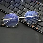 Lunettes polytonales rétro anti-bleu soin des yeux