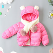Cappotto invernale a tinta unita di Cute Ears Girls Downs Parkas Boys per 1Y-9Y